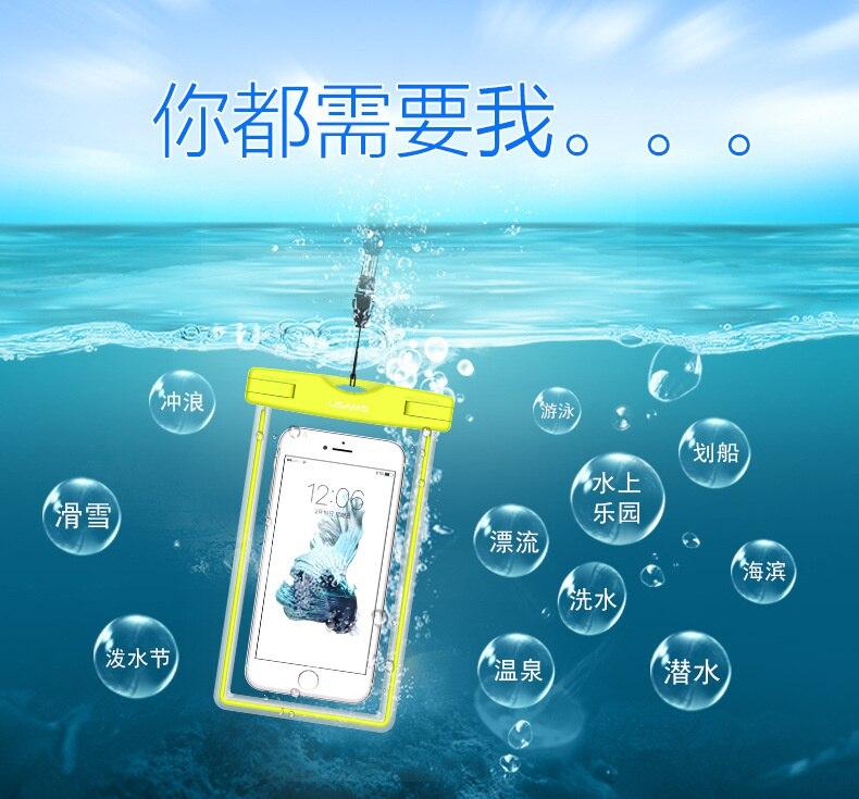 Водонепроницаемый сумка с световой подводный чехол телефона чехол для <font><b>Moto</b></font> Z PLAY/мото Z2 Play/<font><b>Moto</b></font> X Force /мото G5/плюс/<font><b>G3</b></font>/G4/g4plus x2