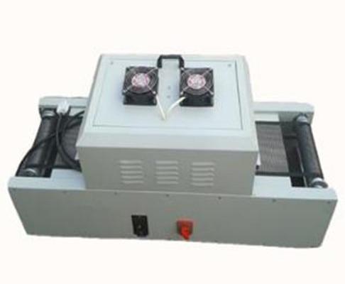 Brand New 230-1 UV Light Curing Machine Light Curing 220V