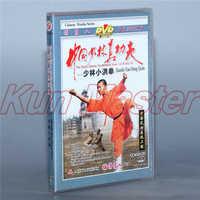 Shaolin Xiao Hong Quan Die echte chinesische Traditionelle Shao Lin Kung fu Disc Englisch Untertitel DVD