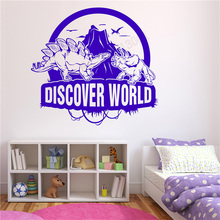 Wall Decoration Fantasy Room Decal Vinyl Removeable Poster Discover Adventure World Mural Modern Kidsroom Sticker LY284