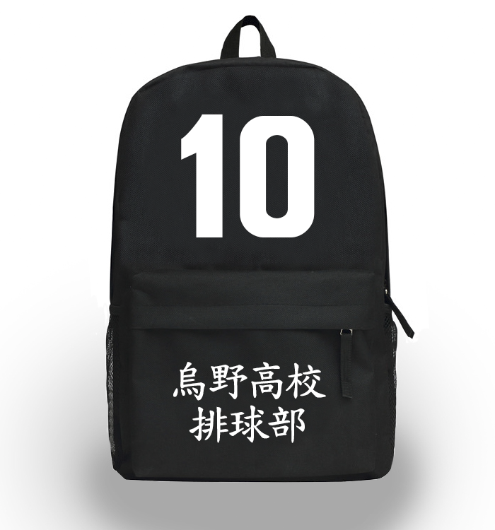 Anime Haikyuu Cosplay Hinata Syouyou Cos Japanese anime cartoon student male and female black digital shoulder bag backpack bag ptz ip camera 1080p onvif h 264 3x zoom full hd p2p indoor plastic dome 15m ir night vision 2mp p2p surveillance camera