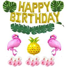 36 Pieces Hawaiian Beach Party Decoration Tropical Supplies with Flamingo Pineapple Helium Balloons Palm Simulation Leaves