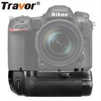 Travor vertical battery grip holder for Nikon D500 DSLR Camera work with EN EL15 battery as MB D17