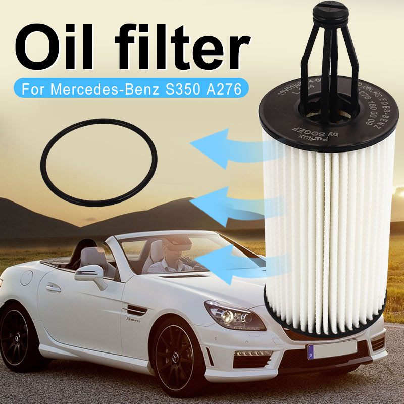 Автомобильный масляный фильтр для масла фильтр подходит для нескольких моделей автомобилей Масляный фильтр смазки гладкая A2761800009 для Benz M276 C300 C350