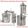 Пивоваренная машина из нержавеющей стали  20 л  машина для приготовления спирта/водки