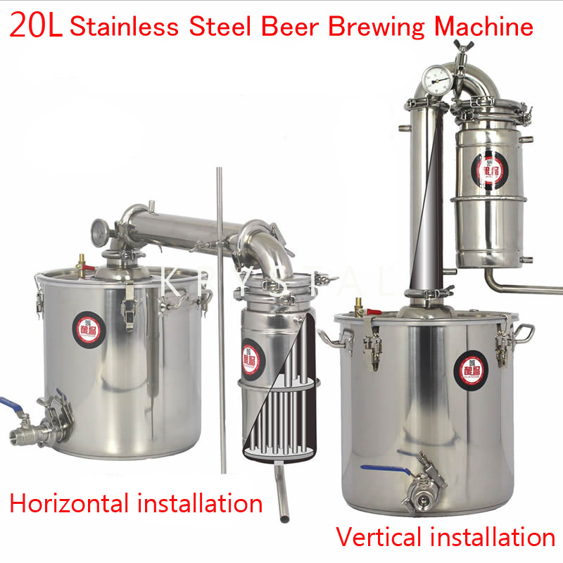 20L Stainless Steel Beer Brewing Machine Liquor Maker Alcohol/Vodka Brewing Machine honest portable check stainless steel liquor flask silver 3 5oz