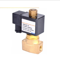 1/4 Normally open Air,Water,Oil brass Solenoid Valve