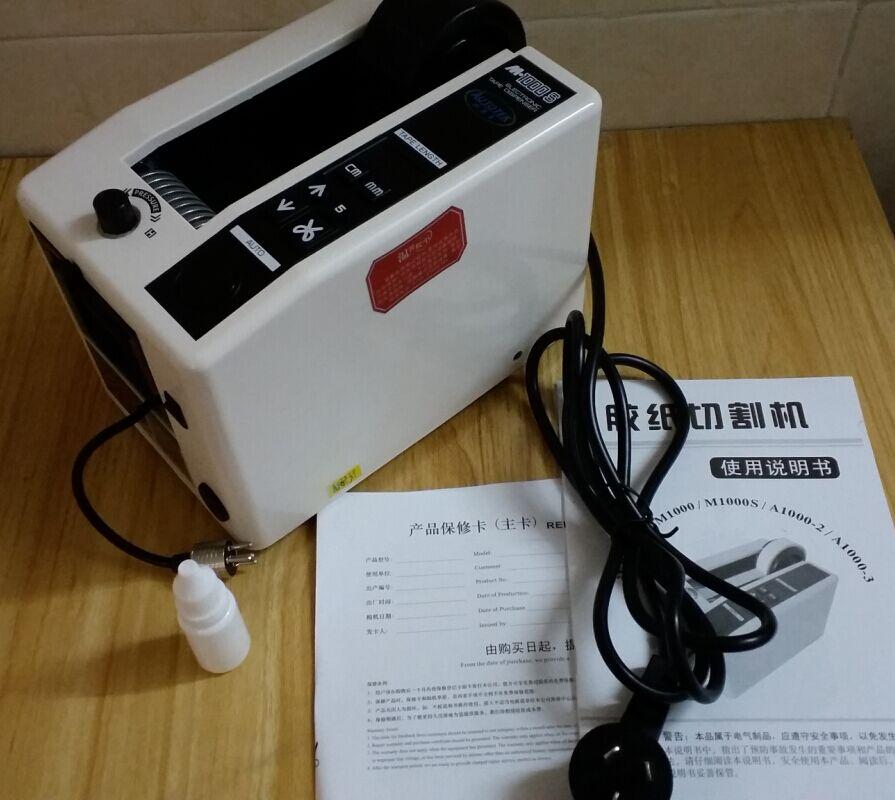 taglierina KTM-1000S Dispensatore automatico di nastri M-1000S con - Accessori per elettroutensili - Fotografia 2
