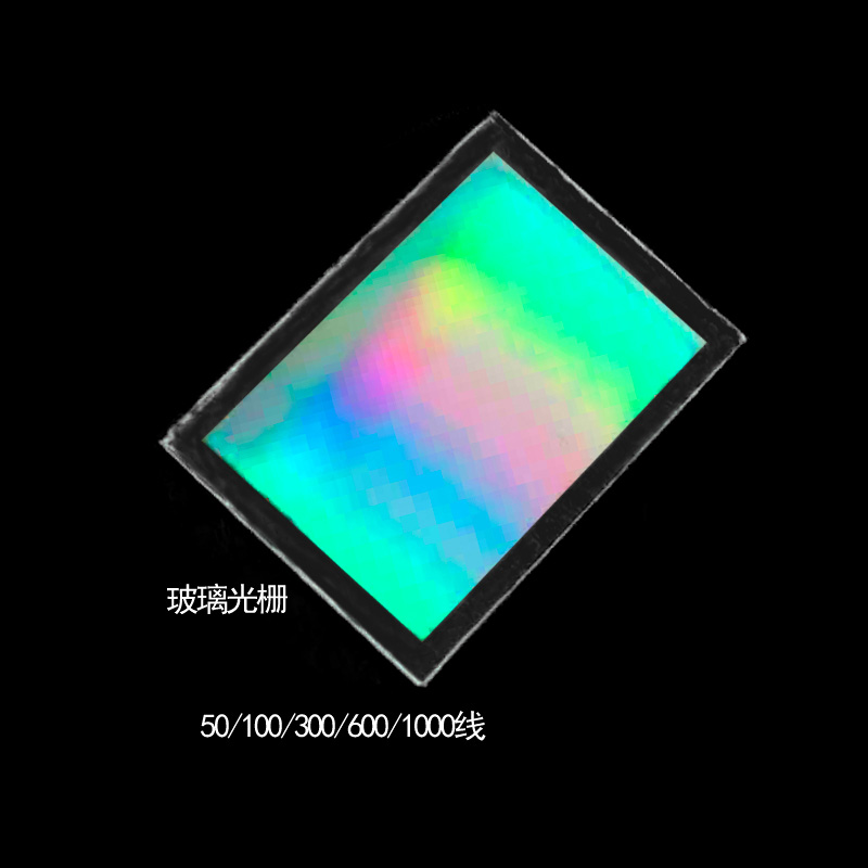 1PC 60x40mm Optical Ultra Precision Nano Engraving Educational Light Diffraction Grating Glass Spectrum Precision Elements diffraction physics