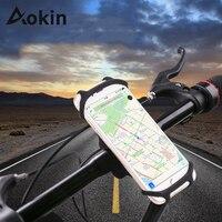 Aokin 전화 브라켓 실리콘 네비게이션 자전거 전화