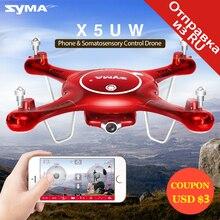 2017 syma x5uw летательный аппарат с wi-fi камера hd 720 P передачи в режиме реального времени fpv quadcopter 2.4 г 4ch rc дрон вертолет квадрокоптер
