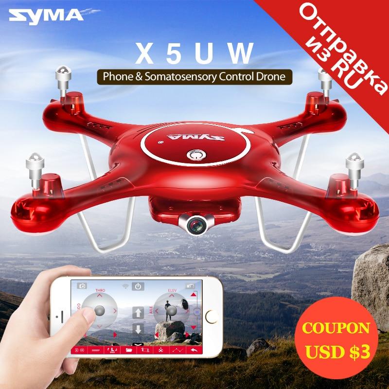 SYMA X5UW Drone con la Macchina Fotografica di WiFi HD 720 P Trasmissione in tempo Reale FPV Quadcopter 2.4G 4CH RC Helicopter Dron Quadrocopter Drone