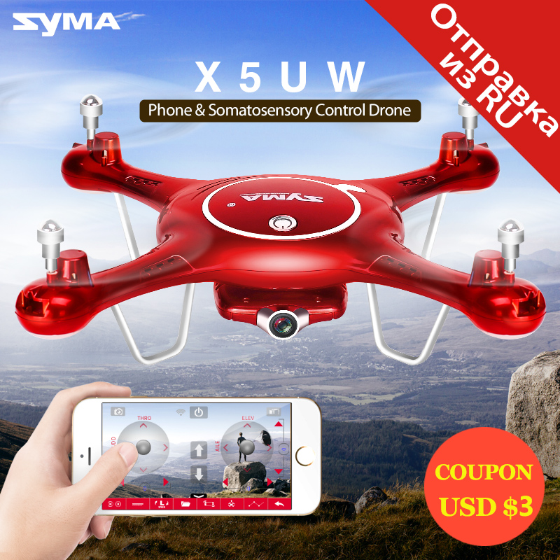 SYMA X5UW RC Drone with WiFi Camera HD 720P Real-time Transmission FPV Quadcopter 2.4G 4CH RC Helicopter Dron Quadrocopter 2016 syma x5hw 2 4g 4ch fpv drone with camera hd wifi real time transmission aerial quadcopter 3d roll vs syma x8c fast shipping