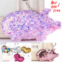 New Multicolored Sequins  Ring Toy Anti-shine Piglet Hanging Girl Pig Year of Novelty Toys