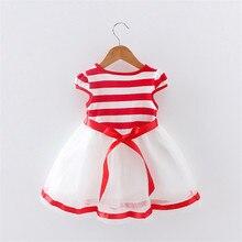 2019 Summer New Korean Girl Dress Little Sleeve Princess