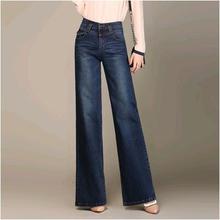2017 новая коллекция весна и осень Мода повседневная плюс размер Высокая талия Прямые свободные женские широкие брюки ноги джинсы брюки одежда