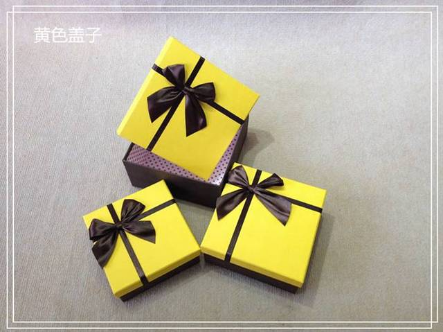 Business Beautiful Square Gift Box Birthday Gift Boxes Chocolate