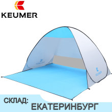 Automatic Camping Tent open tents Beach 2 Persons Instant Pop Up Open Anti UV Awning Tents Outdoor Sunshelter(China)