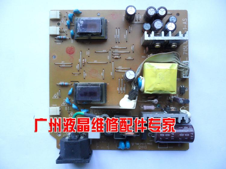Free Shipping>Original 100% Tested Work   715G1236-1-IO/715L1236-1-AS power board, power board free shipping original 100% tested work lcd a174v power board 715g1236 3 as
