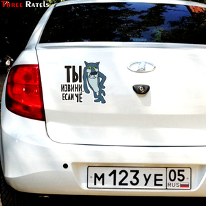 Image 3 - Three Ratels TZ 055# 18x12cm funny car stickers animal Im driving where wolves are afraid of shit car sticker decals viny jdm