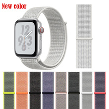 BUMVOR 40/44MM & 38/42MM Band for Apple Watch Series 1 2 3 4 Woven Nylon Band Strap for iWatch Colorful pattern Classic Buckle цена и фото