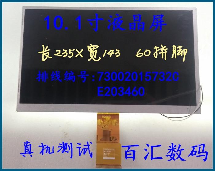ФОТО The original 10.1 inch car DVD navigation screen 73002015732C 5MM screen LCD E203460 thick