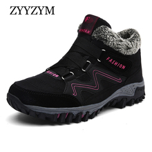 ZYYZYM Women Boots Winter Snow High quality Fashion Sneakers Solid Plush Keep Warm Shoes Woman Mujer Botas