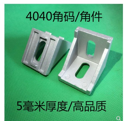 50pcs lots 4040 corner fitting angle aluminum 40 x 40 L connector bracket fastener match use