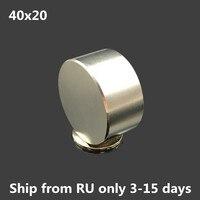 Ship From RU 1pcs Dia 40mm X 20mm Super Powerful Neodymium Magnet 40x20 Mm Disc Magnet
