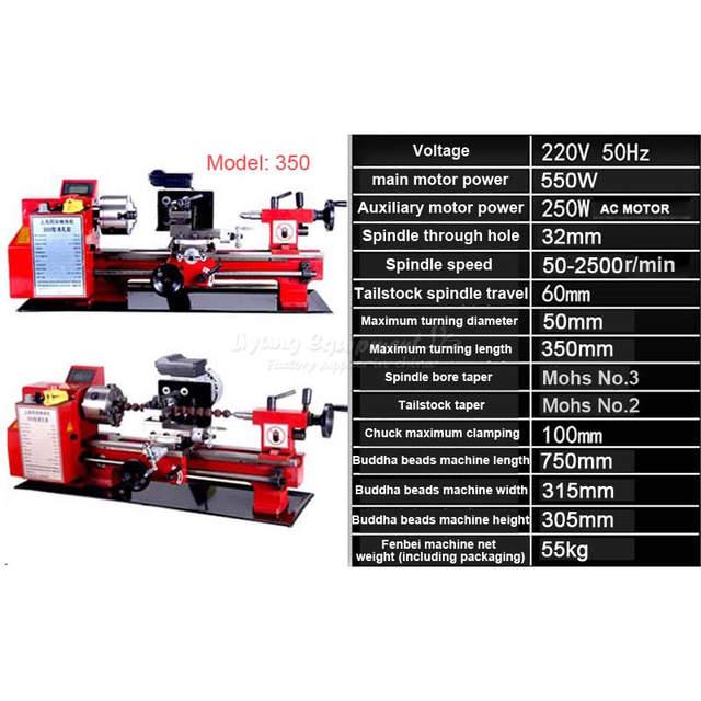 Online Shop 220v Mini Woodworking Lathe Machine Jf 350 Wooden Beads