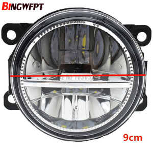 Image 2 - 2pcs/Left + Right High bright white LED Fog Lights For Citroen DS3 DS4 DS5 2010 2015 Fog Lamp Assembly H11 12V