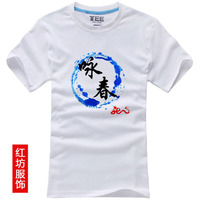 2017 Men S Women Wing Chun Wooden Dummy T Shirt Top Tees Chinese Kung Fu Character