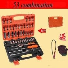 Набор торцевых ключей ремонт двигателя транспортного средства, техническое обслуживание и ремонт автомобиля вспомогательное оборудование kit ratchet ключ задает