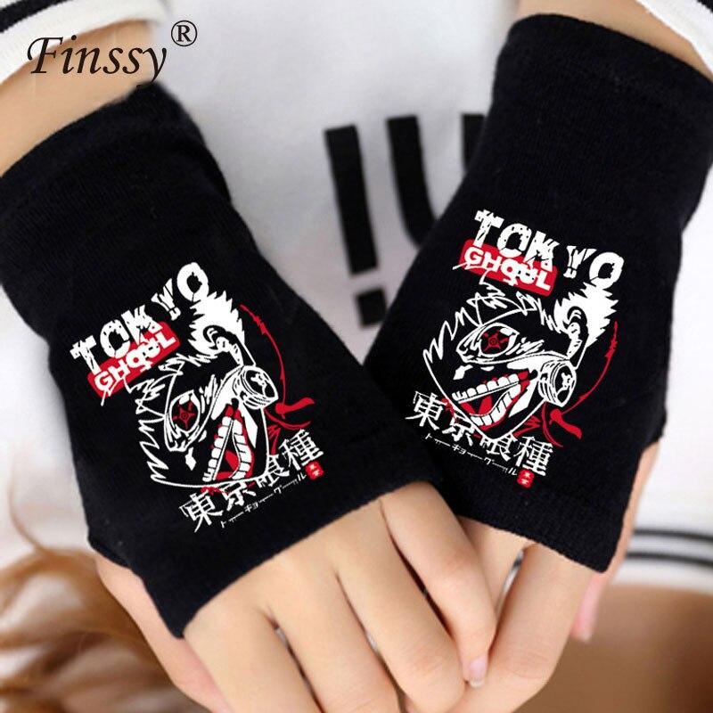 Tokyo Ghoul Gloves Wrist Comfy