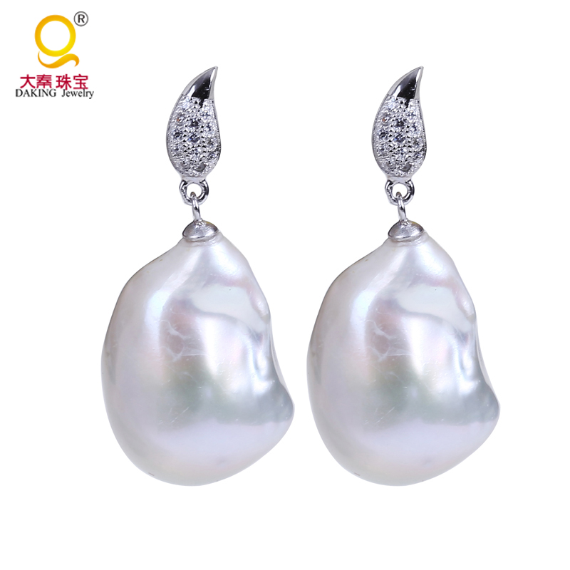 Perfect quality AAA large baroque pearl earrings white reborn freshwater pearl stud earrings 925 sterling silver faux pearl double stud earrings