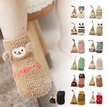 Foot silicone non-slip coral velvet cartoon stereo embroidery childrens socks gift box floor