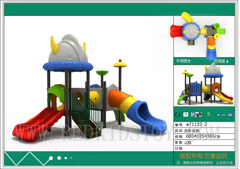 Glissière combinée M71122 d'enfants de maternelle sur le thème de l'espace Standard de l'ue approuvée par CE