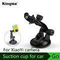 KingMa HOT-Selling Suction Cup Adapter 7CM Diameter For Car For XiaoYi Rotation Base Tripod Super Suction Free Shipping