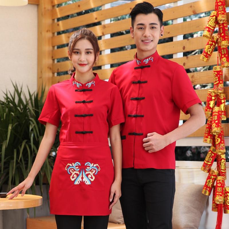 Chinese Work Uniform Summer Short Sleeve Chef Jacket Hotel Catering Kitchen Chef Uniforms Clothing Men Restaurant Chefs Apparel
