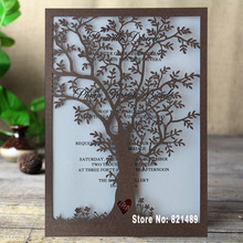 Rustic Tree Wedding Invitation, Laser Cut Invitations, Printable Invitation Cards- Pack of 50