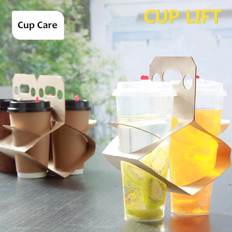 *Minimalist Design*  50PCS Paper Disposable Cup Holder, Takeaway Coffee Tea Kraft Paper Cup Portable cup holder WHOLESALE