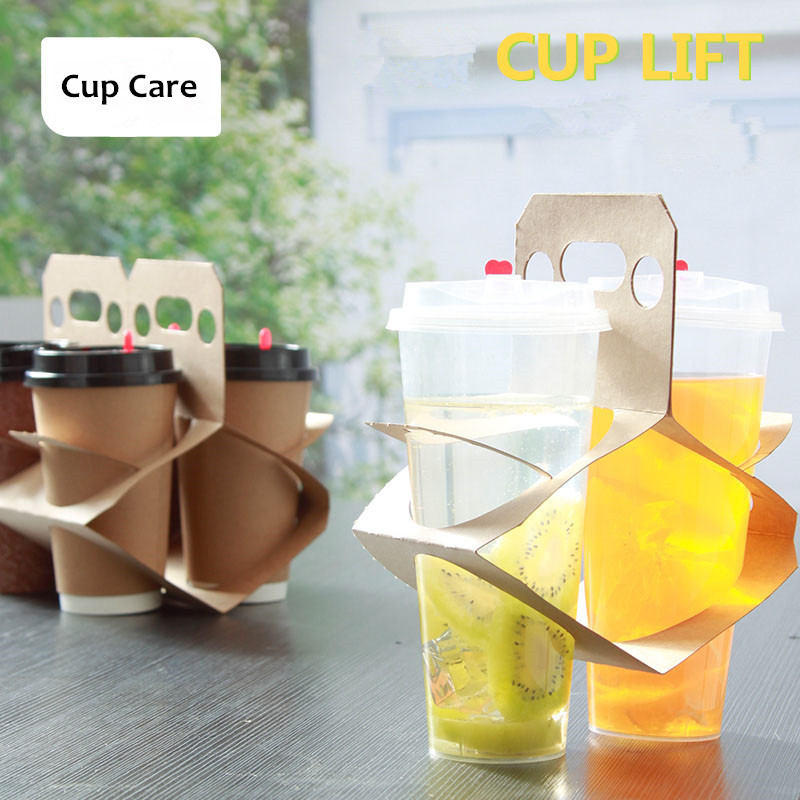 50PCS Disposable Cup Holder Takeaway Packed Coffee Tea Kraft Paper Cup Portable cup holder
