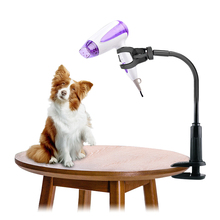 цена на Pet Hair Dryer Bracket Dog/Cat Grooming Dryer Support Frame Hair Dryer Bracket Holder Pet Clothes Shoes Dryer Arm Dog Accessory