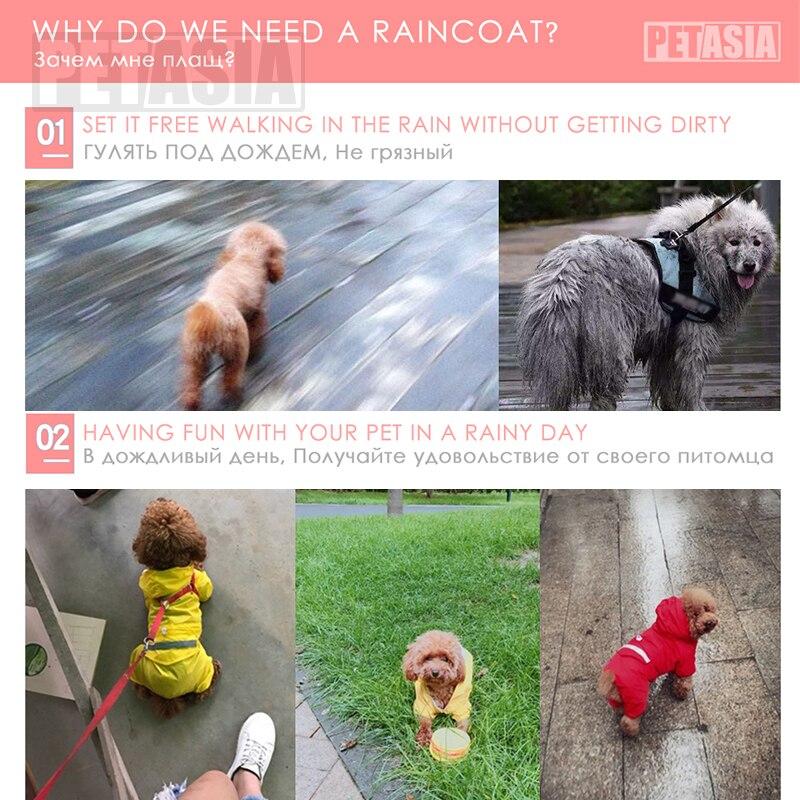 PETASIA собака плащ Водонепроницаемый с капюшоном Одежда для собак дождевик плащ Камуфляж для маленький большой щенок Pet дождливый XS XXL с капюш...