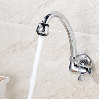 JOOE Wall Mounted Kitchen Faucet Single Cold Water Grifo Chrome Polished Kitchen Tap Ceramic Plate Spool