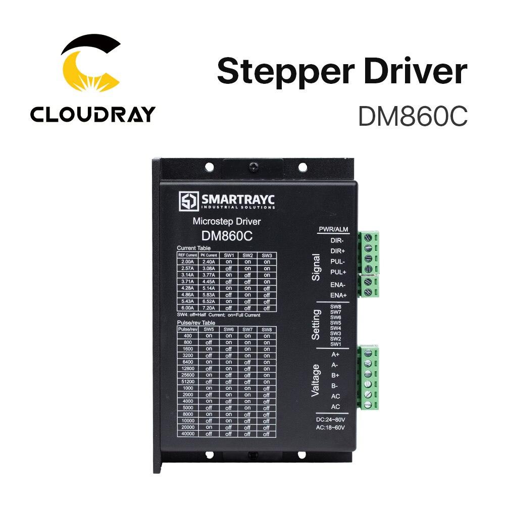 Cloudray 2-фазы Драйвер шагового DM860C питания Напряжение 18-60VAC и 24-80VDC Выход 2,4-7.2A ток
