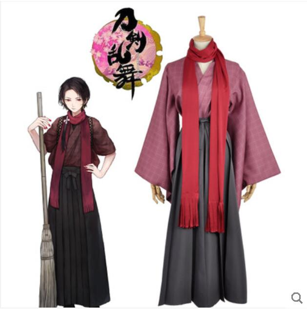 Touken Ranbu Online Cosplay Kashuu Kiyomitsu Halloween Anime Game Cartoon Man Female Cosplay Costume