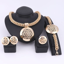 Latest Luxury Big Dubai Gold Plated Jewelry Sets Fashion Nigerian Wedding African Beads Costume Necklace Bangle Earring Ring
