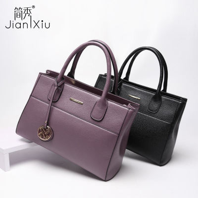 0032 JIANXIU 2017 new leather handbags Europe and the United States fashion shoulder Messenger bag large bag ladies bag europe and the united states fashion leather handbags 2017 new retro hit color decals leather small square bag shoulder bag