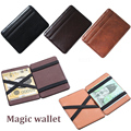 Hot sale High quality Imitation leather magic wallets Fashion small men card holder mini purse for men wallet GZ05